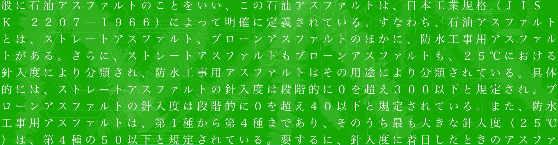 japanische Übersetzung