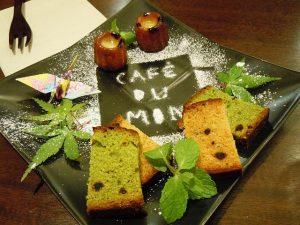 Cafe du Mon in Kyoto